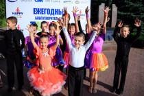 Zumba марафон и Танцевальный клуб  Эксклюзив